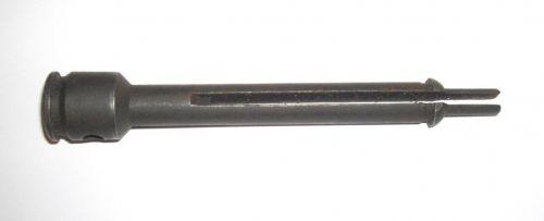 .50cal broken case extractor