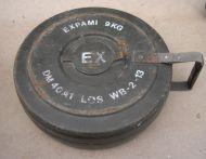 DM40 anti tank mine